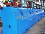 厂家热销前倾式SF型浮选机|选矿用浮选机价格