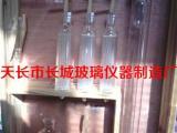 1901奥氏气体分析仪1901 三管气体分析仪