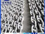 浮标链-江苏奥海锚链有限公司