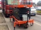 移动式剪叉升降平台,移动液压升降平台-成都力成液压机械公司