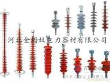 耐张悬式复合绝缘子FXBW4-35/100