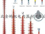 棒形悬式复合绝缘子FXBW4-35/70