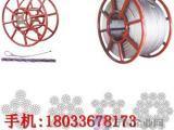 无捻钢丝绳18mm防扭钢丝绳绞磨钢丝绳产品型号