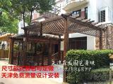 天津防腐木葡萄架,防腐木地板,防腐木围栏,炭化木制品