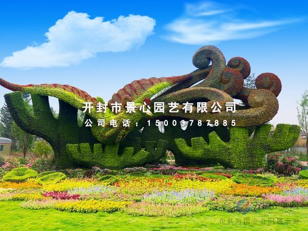 植物雕塑,花卉造型,植物绿雕施工制作