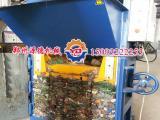 YD-200吨废金属易拉罐打包机
