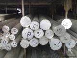 5052铝棒,5052铝棒价格,5052铝棒厂家