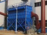 锅炉除尘器厂家介绍产品技术原理