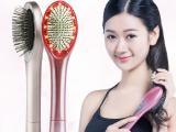 健康防脱梳电动按摩梳头部保健梳子电疗红外磁疗养发护发美发梳