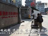 东莞新能源宣传片拍摄制作-专注新能源宣传片拍摄十年经验