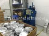 立式液压油漆桶压扁机 液压打包设备
