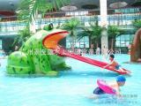 水上乐园设备水上游乐设施儿童戏水JZL-XS001青蛙滑梯