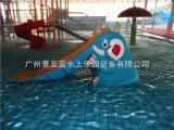 水上乐园设备水上游乐设施儿童戏水JZL-XS002大象滑梯