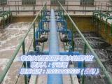 酸洗磷化污水处理设备酸洗磷化污水处理设备价格
