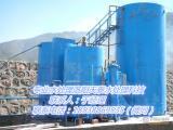 丝网印刷废水处理设备厂家