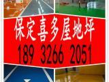 环氧地坪漆施工价格-保定喜多屋-安新县车间耐磨防尘漆厂家