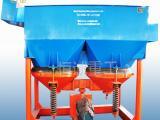 厂家热卖银金矿粉末金分选JT2-2锯齿波跳汰机