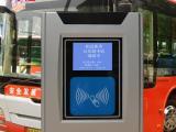 公交收费机价格-刷卡公交机-公交打卡系统