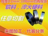 锰钢带 厚0.2-3.0mm锰钢板 淬火高弹性弹簧钢板