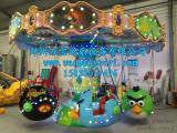 商场游乐设备愤怒小鸟飞椅游乐场设备 万宝游乐
