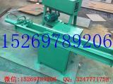 液压缩管机 压管机 液压油管缩管机 小型缩口机厂家