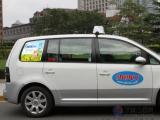 选择出租车侧窗广告,让您的产品路人皆知