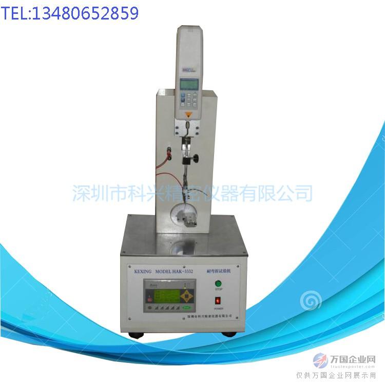 软性印刷电路板拉力测试机