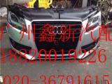 供应奥迪A8发动机/变速箱原装拆车件