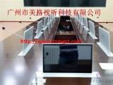智能视频会议 桌面15.6寸超薄触摸屏升降器厂家直销