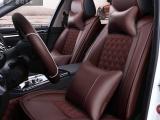 格拉苏蒂 专车专用坐垫