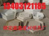 预制水利护坡钢模具   水利护坡砖模具厂家
