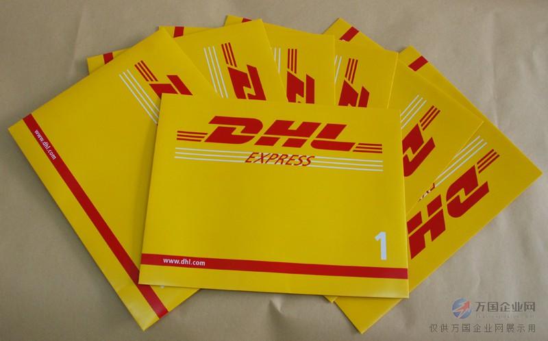 大连dhl,大连dhl快递,文件小包裹,大宗货物快递
