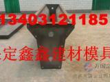 异形隔离墩钢模具厂家提供 预制隔离墩钢模具运输