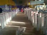 昆仑燃气玻璃钢标志桩、塑钢标示桩、复合标识桩-泰州三金定点做