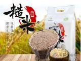 富硒糙米怎么吃才能口感好、营养高
