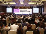 诺樱上海周年庆会议活动方案策划执行舞台搭建