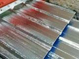 彩钢瓦锡箔纸覆膜压瓦机 全自动覆膜机铝箔纸胶水大量供应