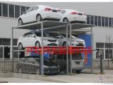 地坑三层立体车库操作-智能简易升降车库市场价格