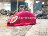 水上乐园设备水上游乐设施儿童戏水JZL-XS003兔子滑梯