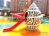水上乐园设备水上游乐设施儿童戏水JZL-XS007海螺滑梯