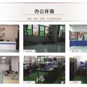 深圳市慧有安电子技术有限公司的形象照片
