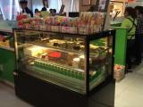 日式蛋糕柜风冷风幕柜水果保鲜柜冷藏展示柜
