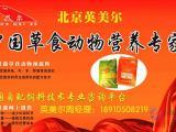 饲料防霉脱霉剂 防止饲料霉变的饲料添加剂除霉助长灵