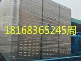 PP喷淋塔废气处理喷淋塔低温等离子除臭设备UV光解废气处臭