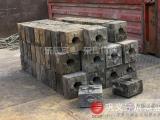 东辰实业砂石厂用制砂机锤头价格直逼各同行