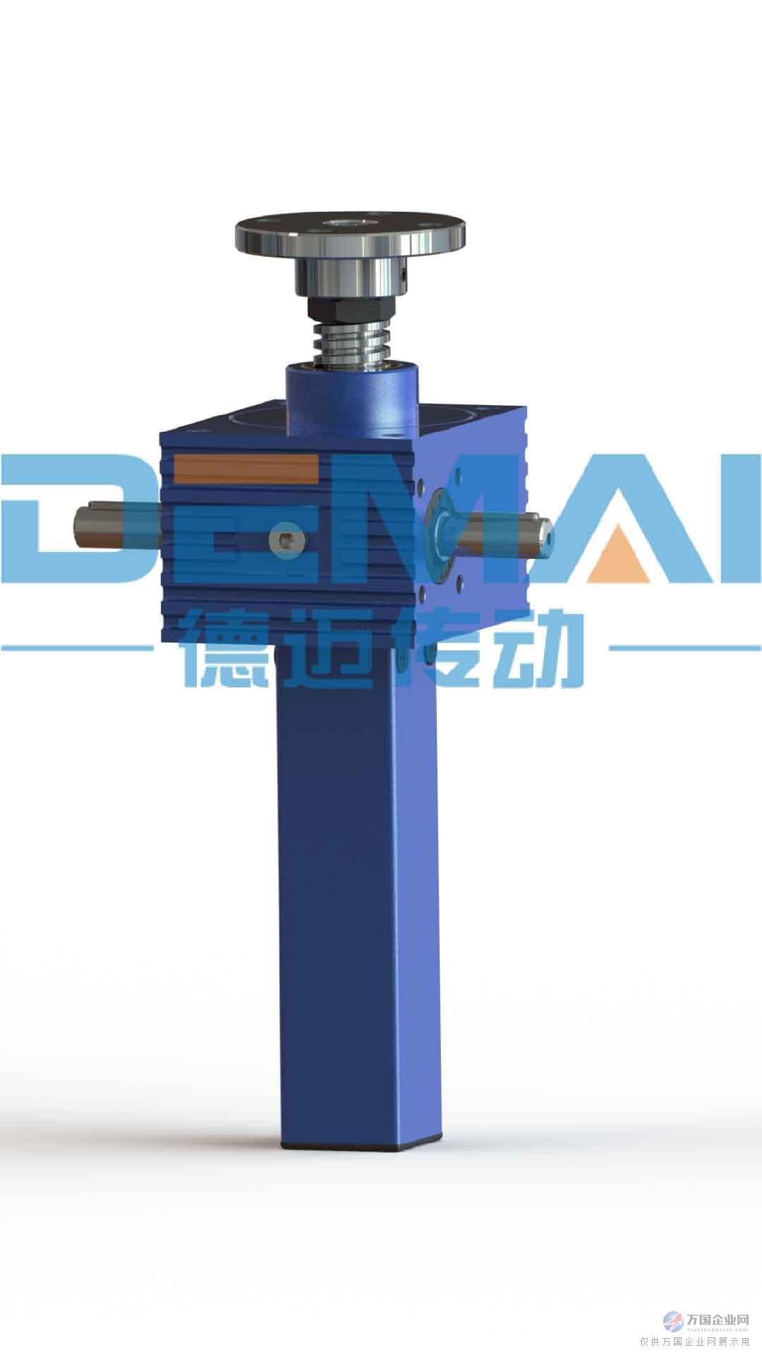 德迈传动塑料机械SJA丝杆升降机