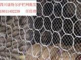 金属编织网 康特尔钢丝网