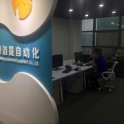 福州迈晟自动化设备有限公司的形象照片