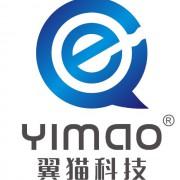 湖南省翼猫智能科技发展有限责任公司的形象照片