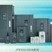 乌鲁木齐市米东区荣辉电气自动化经销部的形象照片